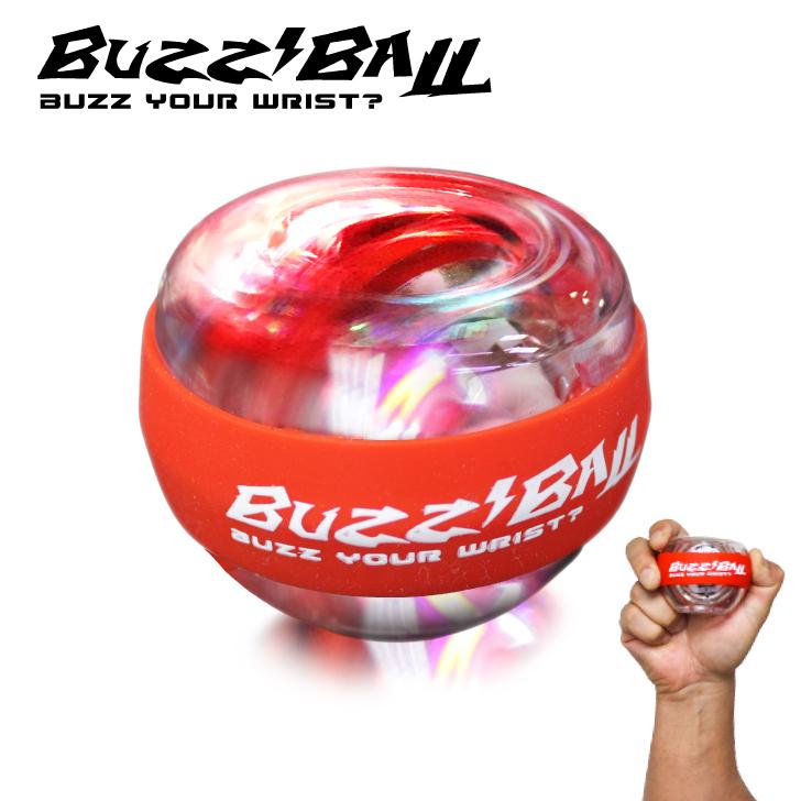BuzzBall_20210226_02